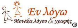 Enlogo.gr